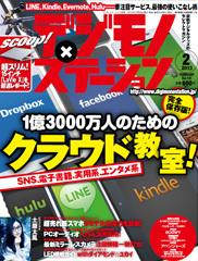 DS_2013_2.jpg