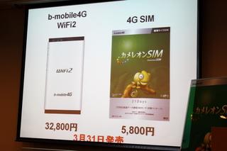 nihontsushin (1).jpg