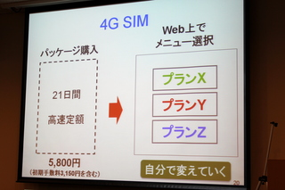 nihontsushin (9).jpg