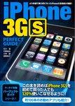 iPhone3GSPG.jpg